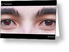 Patriotic Eyes - Poster Greeting Card