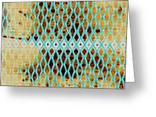 Pattern 179 Greeting Card