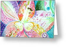 Pattern And Form II Greeting Card