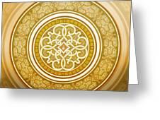Pattern Art 001 Greeting Card