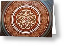 Pattern Art 0012 Greeting Card