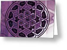 Pattern Art 0014 Greeting Card