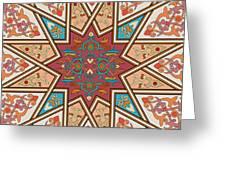 Pattern Art 005 Greeting Card