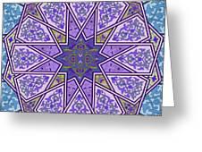 Pattern Art 006 Greeting Card