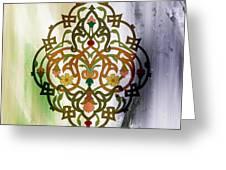 Pattern Art 007 Greeting Card