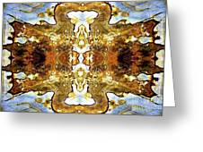 Patterns In Stone - 146b Greeting Card