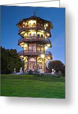 Patterson Park Pagoda. Baltimore Maryland  Greeting Card