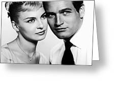 Paul Newman And Joanne Woodward In The Long Hot Summer 1958 Greeting Card