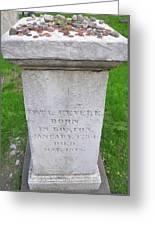 Paul Revere Grave  Greeting Card