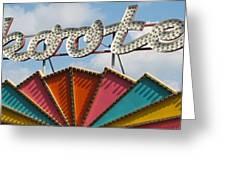 Pavilion Skooter Greeting Card