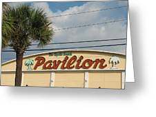 Pavilion With Palm Greeting Card
