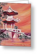 Pavillion In China Greeting Card