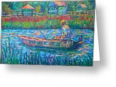 Pawleys Island Fisherman Greeting Card