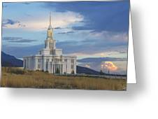 Payson Temple At Dusk Greeting Card