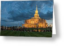 Payson Temple Panorama Greeting Card