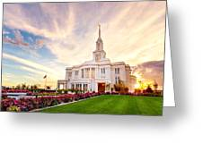 Payson Utah Temple Dramatic View Greeting Card