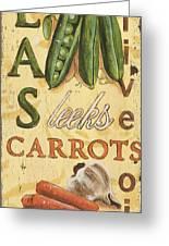 Pea Soup Greeting Card by Debbie DeWitt