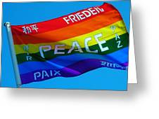 Peace - Paz - Paix Greeting Card