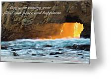 Peace And Happiness Greeting Card