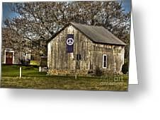 Peace Barn Greeting Card