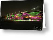 Peace Bridge At Night Greeting Card