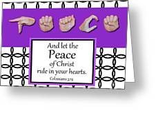 Peace - Bw Graphic Greeting Card