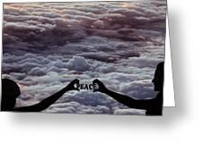 Peace - Digital Art Greeting Card