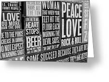 Peace, Love And Rock N Roll Greeting Card