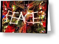 Peace Ornament Greeting Card