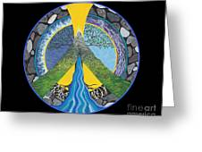 Peace Portal Greeting Card