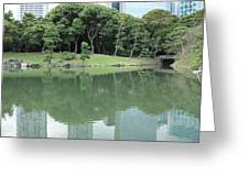 Peaceful Bridge In Tokyo Park Greeting Card