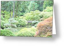 Peaceful Garden Space Greeting Card