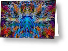 Peaceful Release Greeting Card