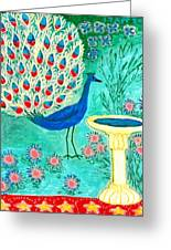 Peacock And Birdbath Greeting Card