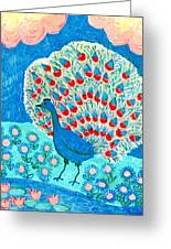 Peacock And Lily Pond Greeting Card