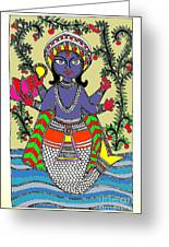 Matsya An Avatar Of Hundi God Vishnu  Greeting Card