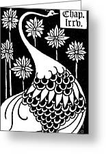 Peacock Illustration From Le Morte D'arthur By Thomas Malory Greeting Card