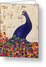 Peacock In My Garden Greeting Card