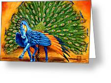 Peacock Pegasus Greeting Card