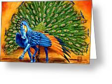 Peacock Pegasus Greeting Card