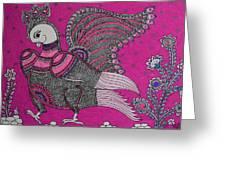 Peacock_pink Greeting Card