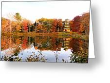 Peak Autumn Reflection 7 Greeting Card