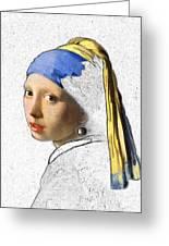 Pearl Earring Digital Art Greeting Card
