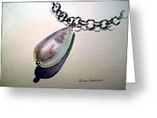 Pearl Greeting Card by Irina Sztukowski