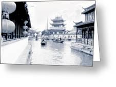 Pearl Stream River Blues - Zhujiajiao Near Shanghai Greeting Card by Christine Till