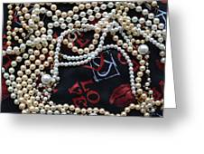 Pearls 4 Greeting Card