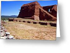 Pecos Mission New Mexico - 2 Greeting Card