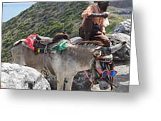 Peddler Of The Mountains Greeting Card