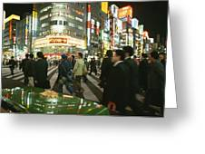 Pedestrians Cross A Crowded Tokyo Greeting Card by Justin Guariglia
