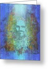 Peeking Thru Maya 2 In Blue Greeting Card